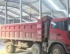 急急售安徽,浙江,江苏,河北牌照的瑞沃工程车自卸车