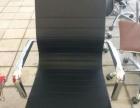 昆明升降职员椅 办公椅子电脑椅 家用转椅 人体椅