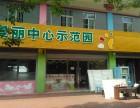 邳州市新城第一街佳位置门面房低价出售