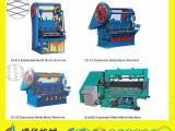 钢板网机/铝板网机/钛板网机/钢板网冲剪机