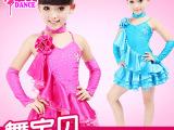 拉丁舞裙女儿童拉丁舞演出服女童拉丁舞裙练功服 少儿拉丁舞服装
