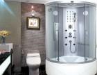 专业水电安装 卫浴安装 水电维修 水管维修