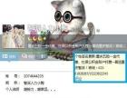 重庆社保代理、个税工资代发、劳务派遣、跨省转移代办