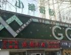 魏公村地铁口民族大学旁130平临街餐饮商铺直租