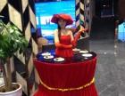上海美女移动餐桌演员表演 美女移动餐桌出租租赁