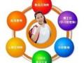 杜老师家教团队专业提供小学,初中高中一对一上门家教
