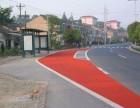 慢行道彩色路面施工,南京人行道 彩色陶瓷颗粒防滑路面 厂家
