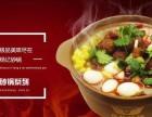 西安正宗砂锅-庆阳杨记砂锅老家加盟 加盟效果怎么样