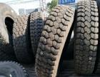 铲车轮胎批发零售新旧工程轮胎