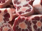 广州谁知道冻肉进口报关