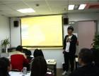 上海闸北室内CAD效果图,3Dsmax,ui设计培训