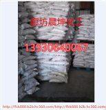 天津天工片碱生产厂家 泳池宾馆医院卫生间消毒 污水处理用