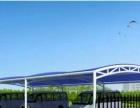 汽车棚自行车棚电动车棚膜结构景观棚遮阳棚雨棚膜结构