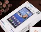 正品华为GX1全网通电信4G版6英寸大屏双卡双待