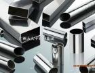 海沧不锈钢板回收,海沧不锈钢管回收,海沧不锈钢冲片收购