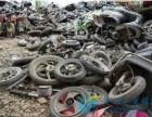 废旧电动车上门回收,