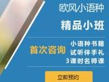 苏州韩语培训机构,韩语TOPIK考试提分,少儿韩语学习班