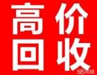 武昌旧钢板回收 汉南钢板出租 武汉钢板租赁价格