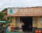沛县南京矿附近液化气点转让优选商铺网