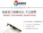 沧州海德教育二级建造师培训学校