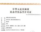 淄博光美艺术培训学校加盟 教育机构
