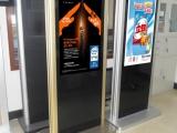 内蒙古包头液晶广告机厂家 内蒙古楼宇广告机价格 广告机批发