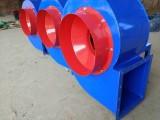变频不锈钢除尘器离心通风机排尘通风换气设备