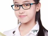 爱大爱防蓝光手机眼镜河南省代理授权加盟中心