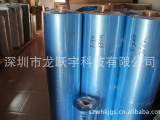 供应1.22米宽柯图泰防紫外线细砂PET片  XE F200