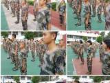 叛逆少年心理辅导军事化封闭式管理问题少年学校