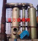 富方专做蒸汽或热水锅炉消烟除尘及脱硫脱硫塔