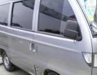 哈飞中意2007款 1.1 手动 5-8座 哈飞 面包车 私家车