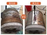 武汉单位保洁,质量保证