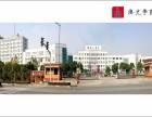 上海2018年报考本科哪个学校好?杨浦 宝山快速考取本科学历