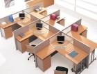 泸州回收办公家具 回收办公桌 会议桌 屏风 回收复印机