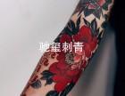 北京纹身培训驰玺刺青常年招收纹身学徒,一对一纹身培训