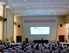 九江职业技术学院现代儒商 助力扶贫商贸节电商1603班