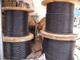 上海乾泉电缆线回收公司,回收废旧电线电缆,报废电缆回收价格