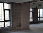 京华希尔顿酒店商业中心写字楼230平米