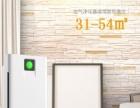 【森晨空气净化器】高效除甲醛、PM2.5、雾霾
