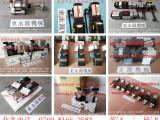 昭和单体泵维修,东永源供应SHING TAI衝床油泵LA-2