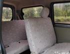 长安商用面包车,租车带驾驶员。承接各地州长短途包车