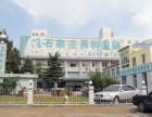 石家庄男科医院男人的医院,健康的港湾