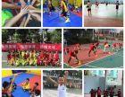 观澜龙华外国语学校附近篮球培训
