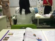 公明英语培训英思特国际少儿成人外教口语