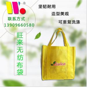 厂家定做 无纺布立体袋现货 环保彩印无纺布手提袋