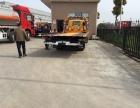 24小时拖车施救服务