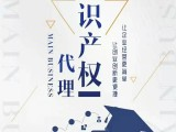 北京知空间申请商标注册代理服务