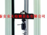 WDW-20型微机控制电子**试验机