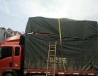 4米轻卡货车出租